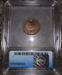 Click now to see the BUY IT NOW Price! 1898 INDIAN HEAD CENT ICG MS64 BN RPD ERROR   READ DESCRIPTION