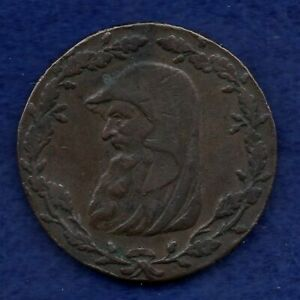 WALES ANGLESEY 1791 HALFPENNY TOKEN  REF. C7857