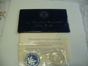 Click now to see the BUY IT NOW Price! 1971 IKE  SILVER USA ONE  1 $ DOLLAR   SILVER COIN   PIECE   40     SILVER DOLL