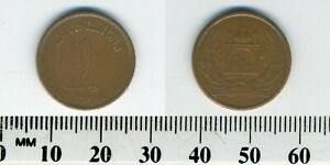 AFGHANISTAN 2003  1383    1 AFGHANI COPPER PLATED STEEL COIN   MOSQUE WITH FLAGS