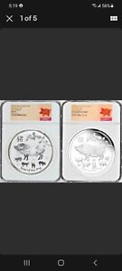 Click now to see the BUY IT NOW Price! 2 COIN SET 2019 LUNAR YEAR OF THE PIG KILO SILVER $30 NGC PF70 MS70 PROOF BU ER
