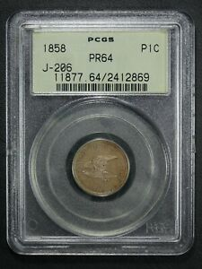 1858 JUDD 206 FLYING EAGLE CENT PATTERN COIN OGH PCGS PR 64
