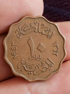 1943 EGYPT 10 MILLIEMES COIN BRONZE FREE UK POST T9
