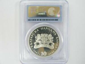 Click now to see the BUY IT NOW Price! VERY  RESCUE JEWISH PEOPLE IN BULGARIA 10 LEVA COIN 2003 PCGS PR64DCAM