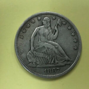 1867 S SEATED LIBERTY HALF DOLLAR VF/XF  PROBLEM FREE COIN