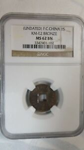 Click now to see the BUY IT NOW Price! VIETNAM FRENCH COCHIN CHINA 1 SAPEQUE ESSAI UNDATED  1878  E2 NGC MS 62 BN