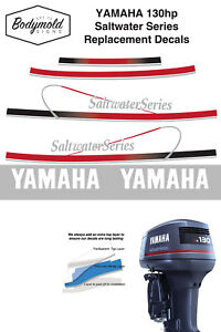 YAMAHA 200 OX66 V6 Saltwater Series II Outboard Faceplate Decal  250
