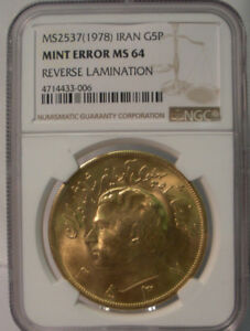 Click now to see the BUY IT NOW Price! MS2537  1978  IRAN GOLD 5 PAHLAHVI COIN NGC MINT ERROR MS 64 REVERSE LAMINATION
