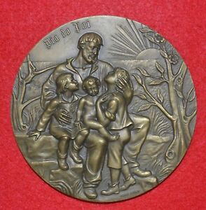 MAGNIFICENT BRONZE MEDAL ALLUSIVE TO FATHER'S DAY  / 1983