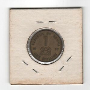 KENYA 1 SHILLING COIN 1997 VF   XF CONDITION AFRICAN COIN FOREIGN COIN