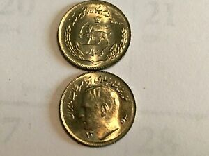2    1975  1353  PERSIA 1 RIAL FAO COINS KM1183 UNCIRCULATED