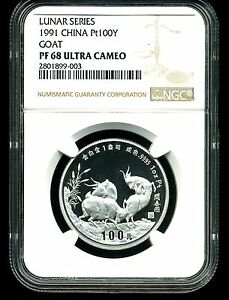 Click now to see the BUY IT NOW Price! CHINA 1991 100 YUAN PROOF PLATINUM YR OF THE GOAT PF68 UCAM LUNAR SERIES NGC