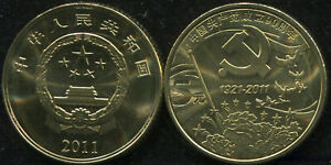 CHINA   COIN 5 YUAN   2011 KM1992 UNC   90 YEARS OF FOUNDATION COMMUNIST PARTY