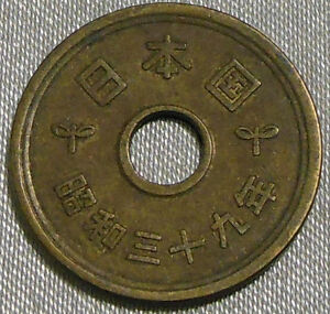 VINTAGE JAPAN 5 YEN NEW SCRIPT SHOWA EMPEROR YEAR 39 LUCKY FIVE YEN GOEN COIN