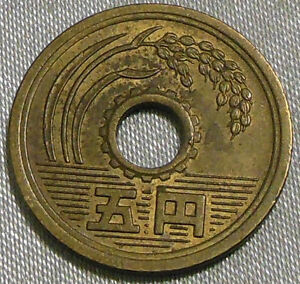 VINTAGE JAPAN 5 YEN NEW SCRIPT SHOWA EMPEROR YEAR 49 LUCKY FIVE YEN GOEN COIN 2
