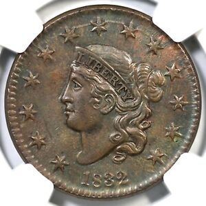Click now to see the BUY IT NOW Price! 1832 N 2 R 3 NGC MS 64 BN CAC MATRON OR CORONET HEAD LARGE CENT COIN 1C EX; EPN