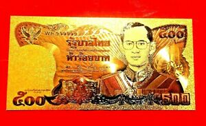 2 THAILAND 500 BAHT BANKNOTE  24K GOLD COLOURED BANK NOTE LIMITED NEW