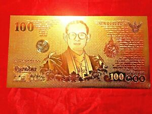2 THAILAND 100 BAHT BANKNOTE 24K GOLD COLOURED BANK NOTE LIMITED OLD