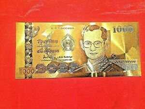 THAILAND 1000 BAHT BANKNOTE  24K GOLD COLOURED BANK NOTE LIMITED
