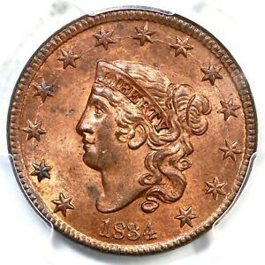 Click now to see the BUY IT NOW Price! 1834 N 1 PCGS MS 64 RB