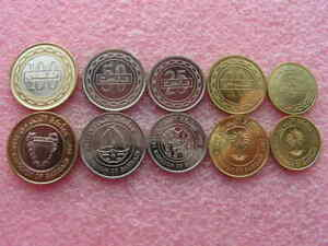 Cheap Coins from Bahrain from Coin Community