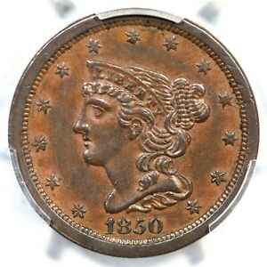 1850 C 1 R 2 PCGS AU 55 BRAIDED HAIR HALF CENT COIN 1/2C