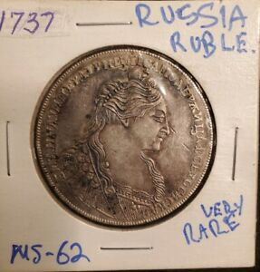 Click now to see the BUY IT NOW Price! RUSSIA 1737 SILVER ROUBLE BIT  169 PCGS MS 62
