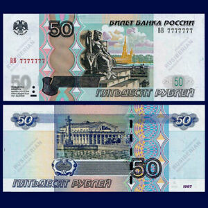 NEW RUSSIAN BANKNOTE 50 RUBLES 1997 | MODIFICATION OF 2004 BANK NOTE   UNC  A3