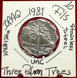 1990 Iraq 50 Fils Palm Trees Brilliant Uncirculated Coin