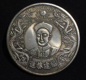 LUCKY CHINESE COIN EMPEROR ANCIENT STYLE UNIQUE FENG SHUI ZODIAC