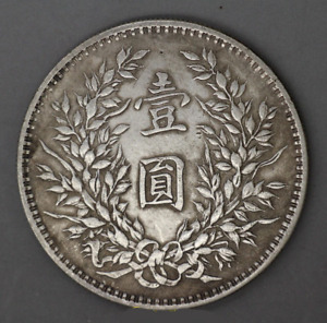 LUCKY CHINESE COIN MOEDAS HEAD ANCIENT STYLE UNIQUE FENG SHUI ZODIAC