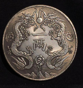 LUCKY CHINESE COIN FLYING DRAGON ANCIENT STYLE UNIQUE FENG SHUI ZODIAC