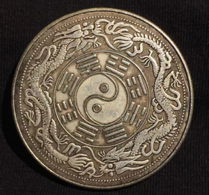 LUCKY CHINESE COIN YING YANG DRAGON ANCIENT STYLE UNIQUE FENG SHUI ZODIAC