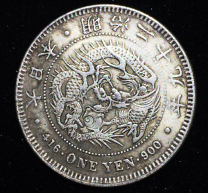 LUCKY CHINESE COIN DRAGON YEN ANCIENT STYLE UNIQUE FENG SHUI ZODIAC