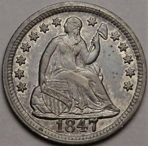 RPD 1847 SEATED HALF DIME ALMOST UNCIRCULATED AU H10C COIN FROM OLD COLLECTION