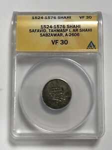 Click now to see the BUY IT NOW Price! SAFAVID TAHMASP SABZAWAR 1524 1576 SILVER SHAHI  A 2606 ANACS VF30