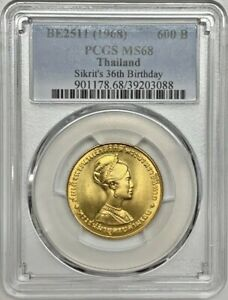 Click now to see the BUY IT NOW Price! 1968 THAILAND GOLD PCGS MS68 600 BAHT SIKRIT'S 36TH BIRTHDAY REGISTRY COIN