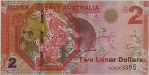SILVER RESERVE OF THE MOON AUSTRALIA 2015 GOAT BANKNOTES 2 LUNAR DOLLARS UNC