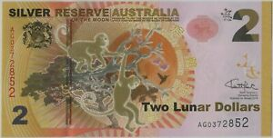 SILVER RESERVE OF THE MOON AUSTRALIA 2016 MONKEY BANKNOTES 2 LUNAR DOLLARS UNC