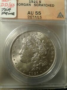 1921 P ERROR MORGAN SILVER DOLLAR GRADE AU 55