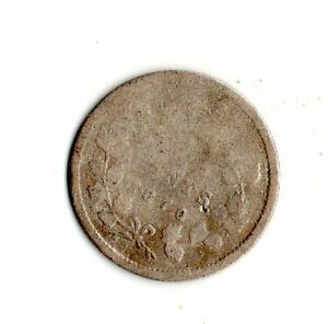 1870 CANADA 5 CENTS SILVERCOIN    6925
