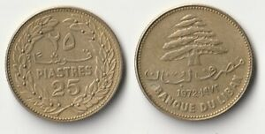 1950 GREAT BRITAIN 1 SHILLING COIN ENGLISH VERSION