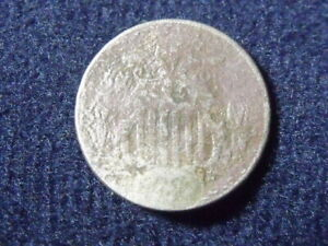 SHIELD NICKEL 5 CENT PIECE NO DATE FILLER PIECE UNITED STATES MINT ANTIQUE COIN