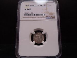 1838 MS62 H10C  HALF DIME  SMALL STARS LIBERTY SEATED NGC CERTIFIED   SUPER NICE