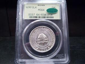 1936 MS64 NORFOLK SILVER COMMEMORATIVE PCGS/CAC CERTIFIED   BLAST WHITE
