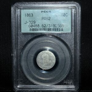 1863 10C PROOF PATTERN  PCGS PR 62  J 329 POSTAGE CURRENCY FOR NOTES TRUSTED