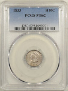 1833 CAPPED BUST HALF DIME   PCGS MS 62 LUSTROUS NICE SKIN