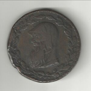 1791 HALF PENNY ANGLESEY PARYS MINES CO. DRUID SERIES CONDER TOKEN COIN
