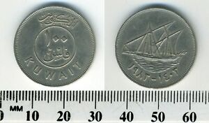 KUWAIT 1983  1403    100 FILS COPPER NICKEL COIN   DHOW WITH SAILS