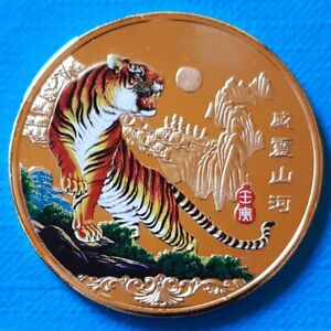 TIGER 2022 UNC COMMEMORATIVE GOLDEN PLATED COLORIZED 40MM COIN